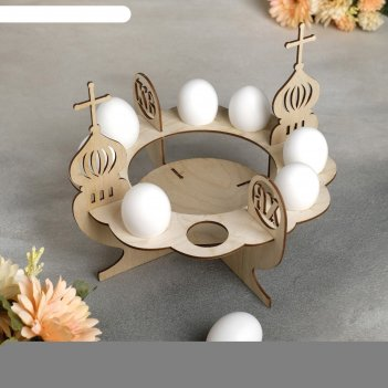 Подставка для пасхального кулича и яиц, 26х26х21 см