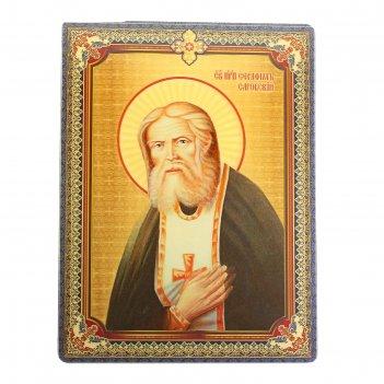 Икона святой преподобный серафим саровский, 3d, с клеящейся основой