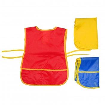 Фартук детский для творчества с карманами, на завязках, размер s, цвета ми