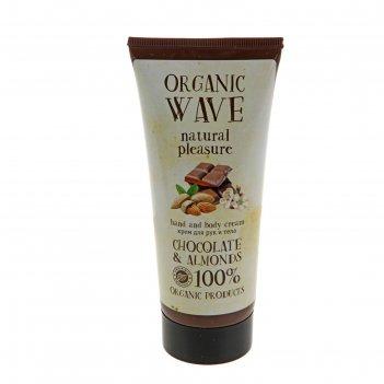 Крем для рук и тела organic wave chocolate & almonds, тонус, нежность и св