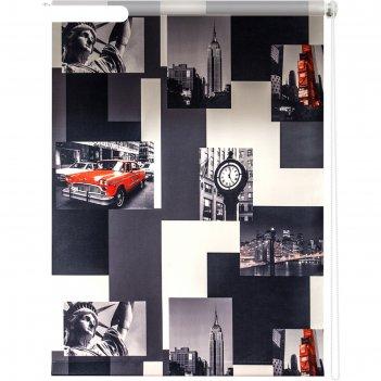 Рулонная штора «нью-йорк», 70х175 см, цвет красно-серый