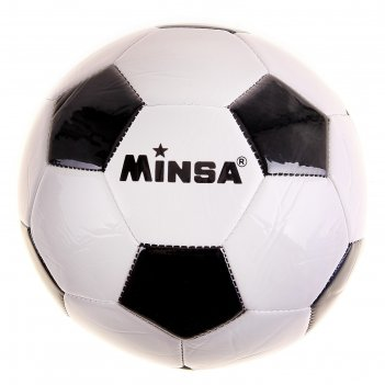 Мяч футбольный minsa классический р5, pvc, 310 гр