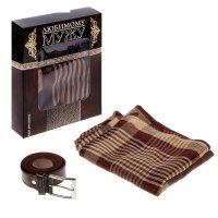 Подарочный набор в коробке любимому мужу: шарф и ремень