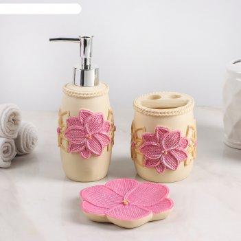 Набор для ванной цветение 3 предмета (мыльница, дозатор для мыла, стакан)