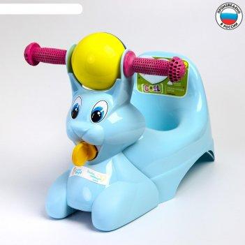 Горшок-игрушка «зайчик», цвет пастельно-голубой