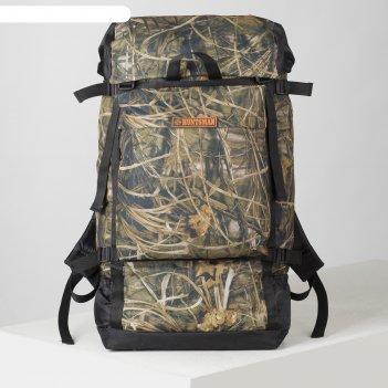 Рюкзак турист боровик, 50 л, 50*28*67, отд на стяжке шнурком, 3 н/кармана,