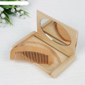 Расчёска-гребень, в футляре с зеркалом, деревянная, цвет «светлое дерево»