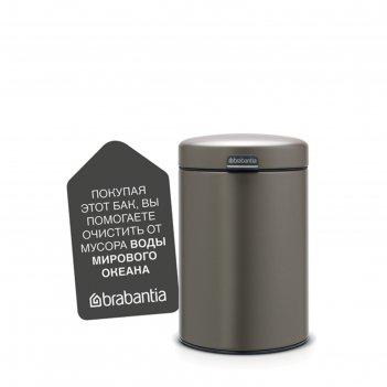 Мусорный бак настенный brabantia, newicon, 3 л