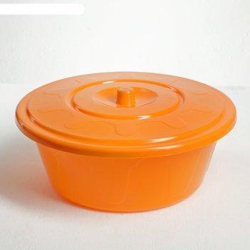 Таз пластиковый 10 л колор с крышкой, цвет микс