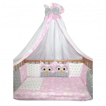Комплект в кроватку «совушки», 22 предмета, цвет розовый