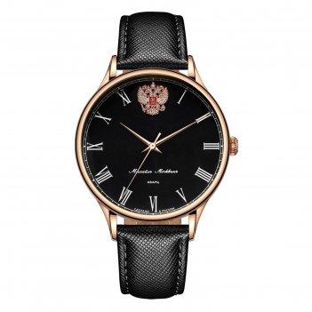 Часы наручные мужские михаил москвин, модель 1310b3l9