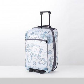 чемоданы текстильные