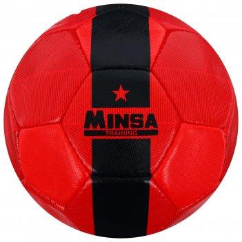 Мяч футзальный minsa, размер 4, 32 панели, pu, ручная сшивка, бутиловая ка