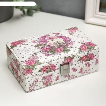 Шкатулка кожзам для украшений единорог и цветы блёстки 5,5х16х10 см