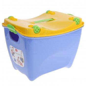 Ящик детский супер-пупер сиреневый м 2599