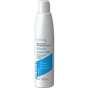 Бальзам-кондиционер cua250/bc для всех типов волос спорт и фитнес curex ac
