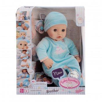 Кукла baby annabell братик многофункциональная