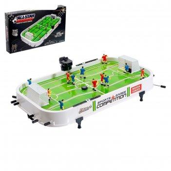 Настольный футбол «финальный матч»