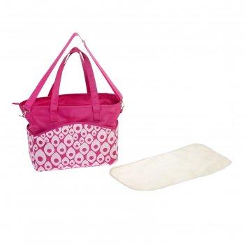 Сумка для мамы и малыша, с ковриком для пеленания, цвет розовый/белый