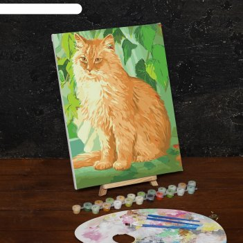 Картина по номерам на холсте рыжий кот, 40*30 см
