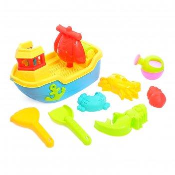 Песочный набор кораблик, 7 предметов, микс