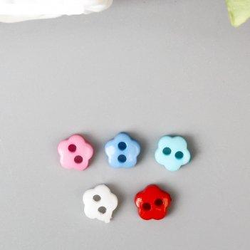 Пуговицы пластик для творчества 2 прокола цветные цветочки микро набор 80