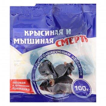 Тесто-брикет  крысиная и мышиная смерть избавитель, пакет, 100 г