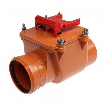 Обратный клапан flextron, d=110 мм, наружный