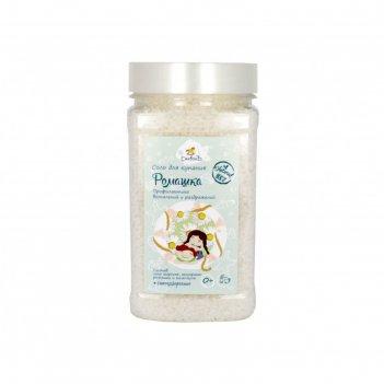 Детская соль для купания спивакъ ромашка и календула, 450 г