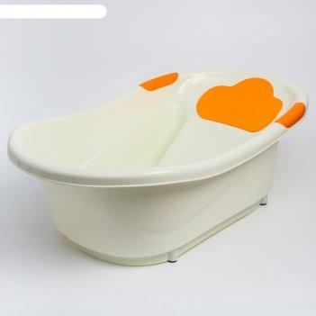 Ванночка roxy-kids с анатомической горкой и сливом. цвет вставок: оранжевы