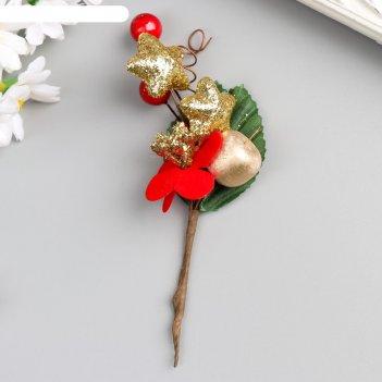Декор для творчества букетик с красным цветком, звездой и яблочком 11,5 см