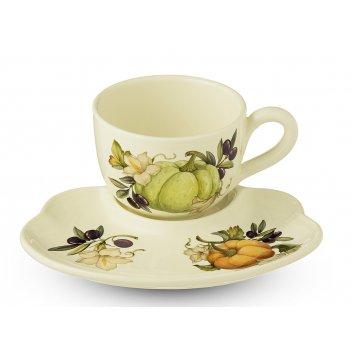 Набор чашка с блюдцем 2 предмета  artigianato ceramico тыква