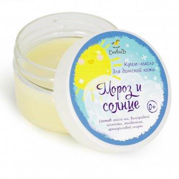 Крем-масло для детской кожи спивакъ мороз и солнце, 50 г