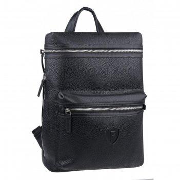 Рюкзак мужской, галька, 295x380x120