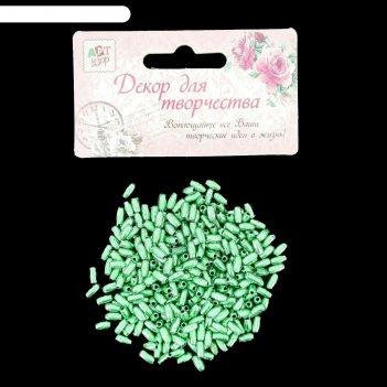 Бисер пластик металлический зелёный 0,6х0,3 см 8 гр