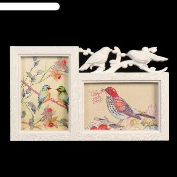 Фоторамка пластик на 2 фото 10х15 см птицы на веточке белая 17,5х29,5 см