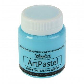 Краска акриловая pastel 80 мл wizzart голубой пастельный wa13.80