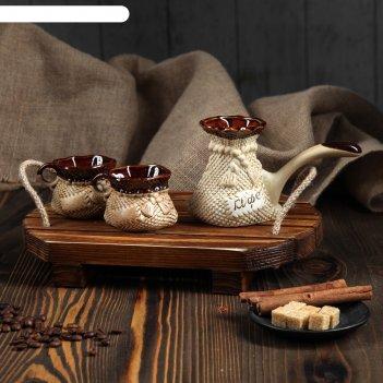 Набор кофейный мешок малый 3 предмета 0,2/0,15л