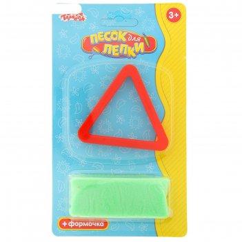 Песок для лепки треугольник 28 гр, цвет зеленый
