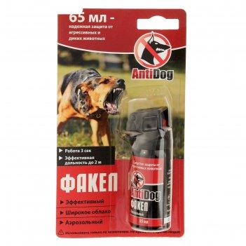 Средство защиты antidog факел от агрессивных животных, спрей, 65 мл