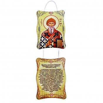 Керамическое панно, икона с молитвой святитель спиридон тримифунтский