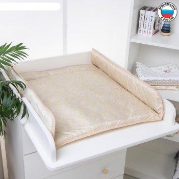 Матрасик пеленальный на комод, 75х68 см, цвет бежевый