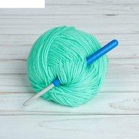 Крючок для вязания, полимерное покрытие, d=5мм, 14,5см, с-384, цвет синий