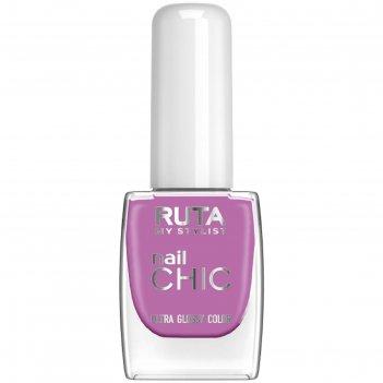 Лак для ногтей ruta nail chic, тон 53, сирень