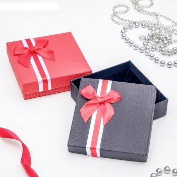 Коробочка подарочная под набор бренд, 9*9 (размер полезной части 8,3х8,3см