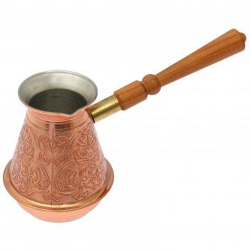 Турка медная со съемной ручкой турчанка 370 мл
