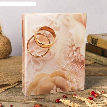 Фотоальбом на 200 фото 10х15 см свадебные кольца 23х18х5,5 см