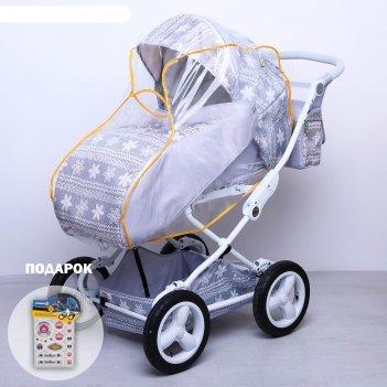 Дождевик для детской коляски универсальный из пвх-плёнки, на резинке + под