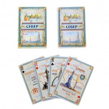 Игральные карты север, 36 карт