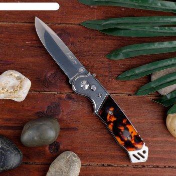 Нож складной автомат король